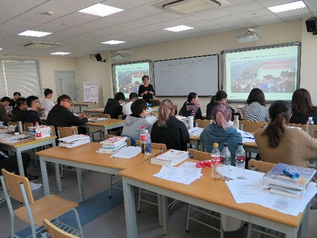 """Development and implementation of the joint program """"International Management – Tourism and Business"""