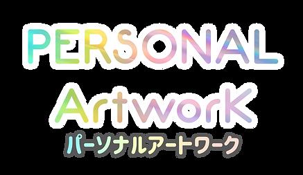 Personal Artwork.png