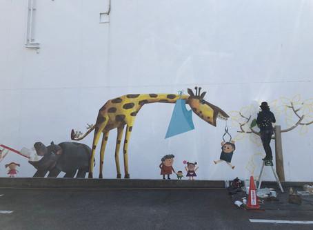 原田章生壁画