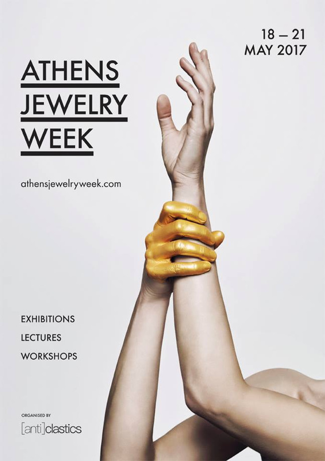 Very excited to go to Athens Jewellery Week in may to exhibit at the Benaki Museum