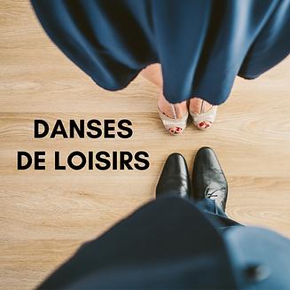 danses_de_loisir_carré.png