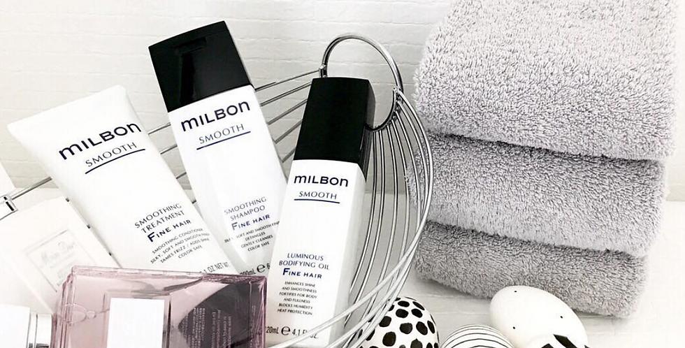 MILBON Smoothing Shampoo & Treatment Fine Hair 6.8oz/7.1oz