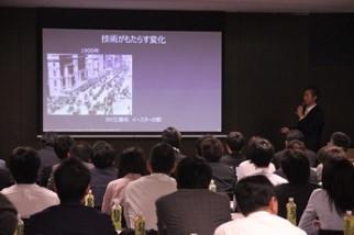 NTTデータフォーラムに参加しました