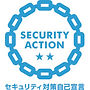 security_action_futatsuboshi-small_color