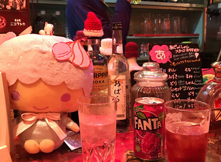 What I Wore to The Cutest Bar in Tokyo