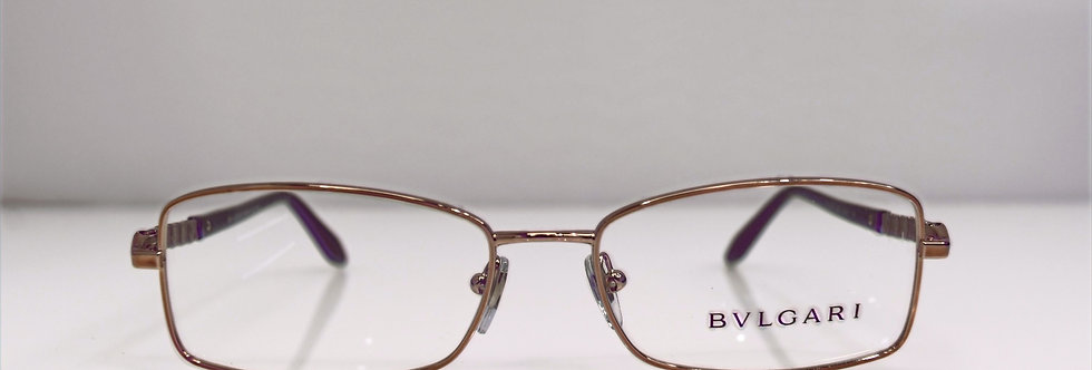 BVLGARI Brown Crystal BV2111B 266 Eyeglasses