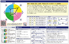 frow_03.jpg