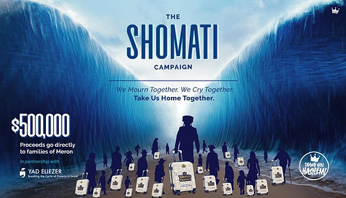 The shomati campaign .jpg