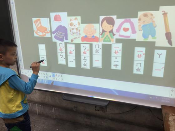 語文學習活動