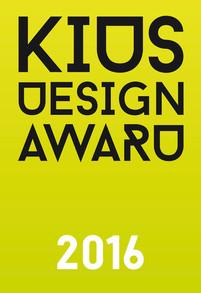 Kids Design Award 2016