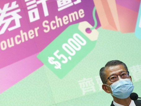 HK$5,000 vouchers: who qualifies, who doesn't, and where can you spend them in Hong Kong?