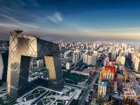 """Beijing committing to becoming the """"benchmark city"""" for the Global Digital Economy"""