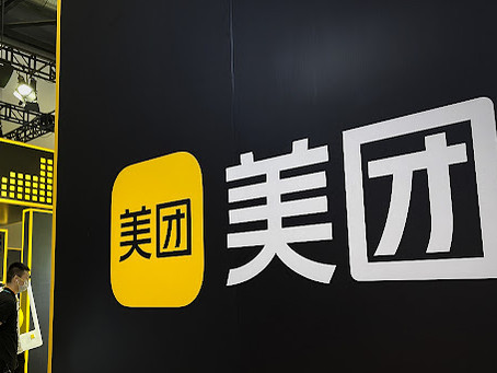 Chinese internet giant Meituan fined over 3.4b yuan for monopoly conduct