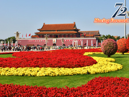 China's economic achievements: from eradicating extreme poverty to aiming for common prosperity