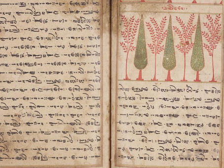 The oldest surviving Zoroastrian scriptures were found not in Iran or India, but in China