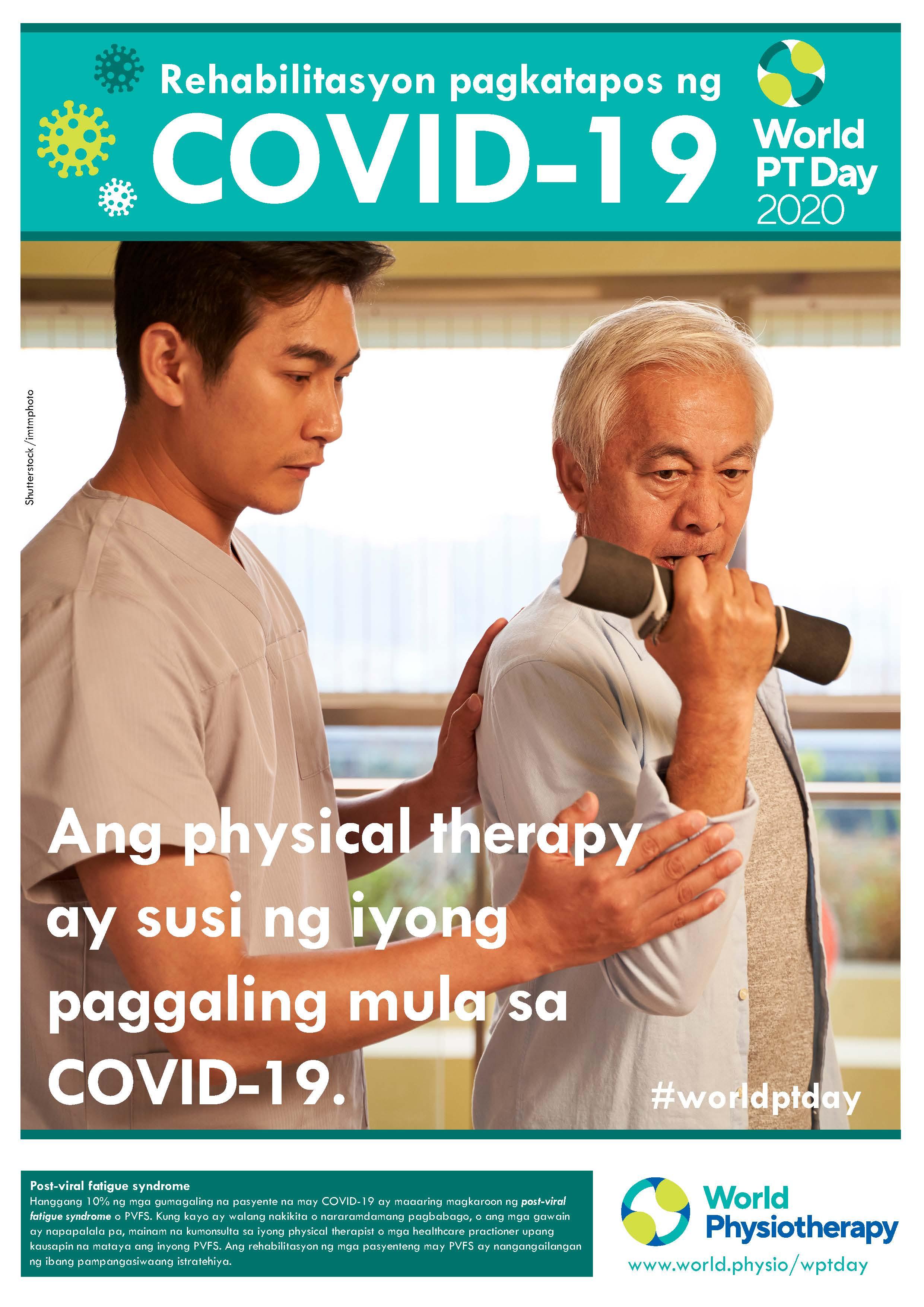 PH-WPTD2020-Poster5-A4-Final