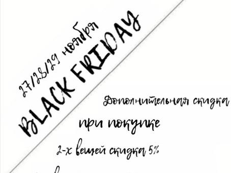 """""""Чёрная пятница"""" в Outlet Village Белая Дача!"""