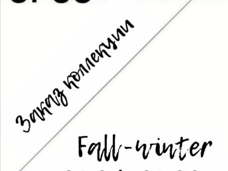 Приглашает вас на знакомство с коллекцией fall-winter 2021-2022!!!