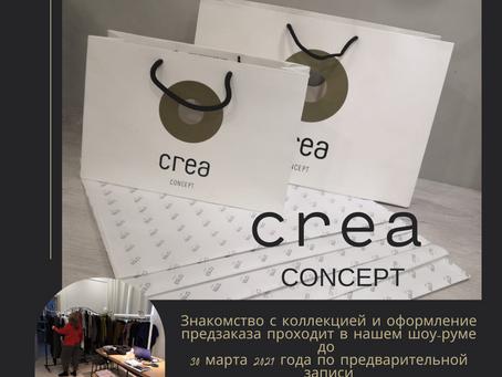 Маркетинговая поддержка Crea Concept.