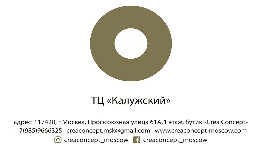 Crea Concept Kalushskiy.png