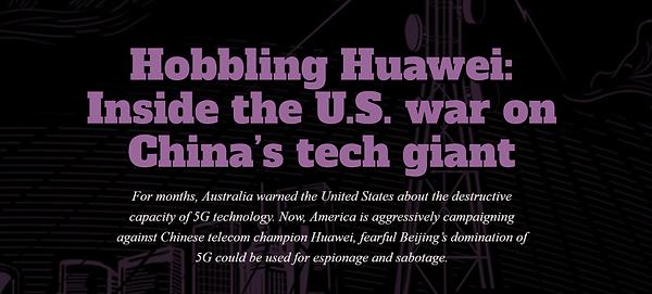 Huawei 5G.png