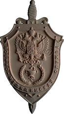 Герб ВМС (пластик, гипс)
