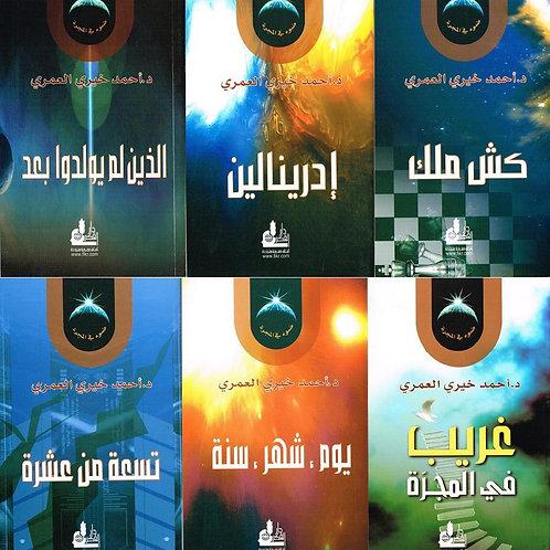 سلسلة ضوء في المجرة