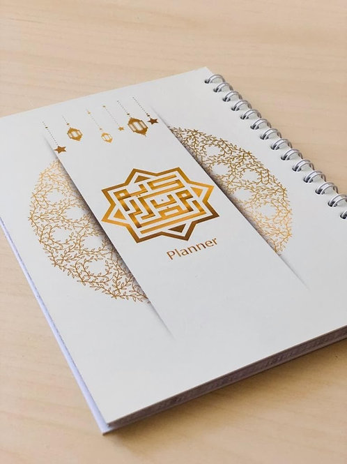مفكرة رمضان للكبار