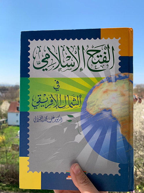 الفتح الإسلامي في الشمال الإفريقي