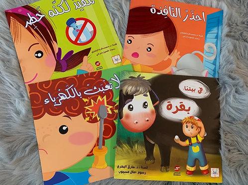 قصص الأطفال الجميلة