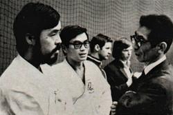 Kimura - Suzuki - Tani