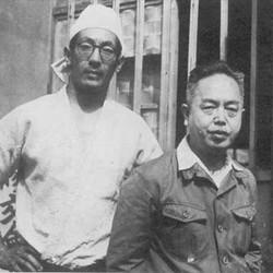 Chojiro Tani with Mabuni Sensei