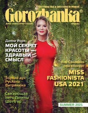 "Dianne York: ""La Jolla Spa MD"" became world famous"