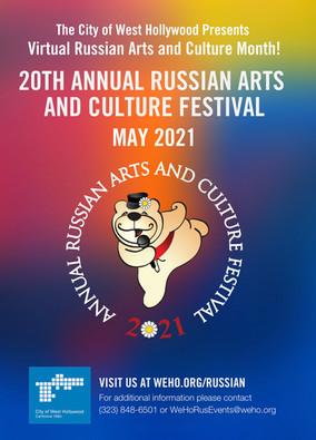 """20-й """"Ежегодный Фестиваль Русского Искусства и Культуры"""" состоится и будет проведён онлайн."""