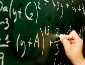 Лана Еганова: С математикой по жизни!
