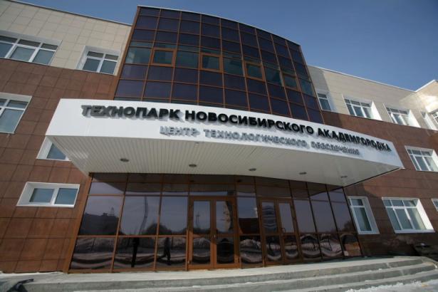 novosibirskiy_akademgorodok_i_so_ran_bud