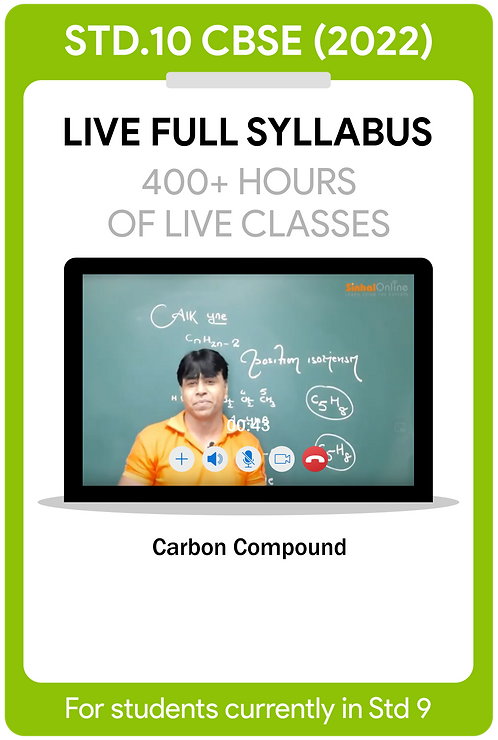 Std 10 CBSE 2022 Live Full Syllabus Course