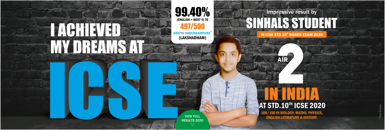 ICSE Results 2020.png