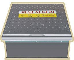 DK-G1 돌출형.jpg