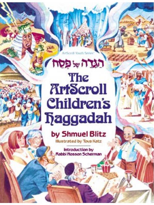 Artscroll Children's Haggadah
