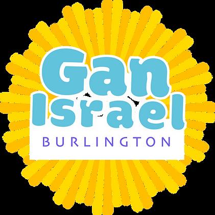 Gan Israel logo w sun.png