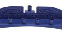 Blue Tin Menorah