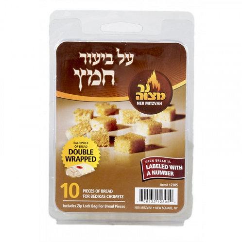 Bedikas Chametz Bread