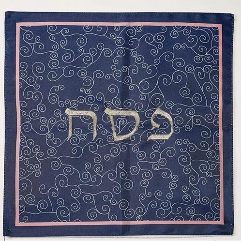 Embroidered Square Matzah Cover