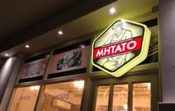 mhtato