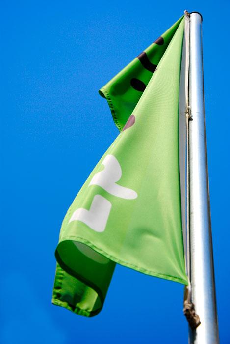 Εκτύπωση σημαίας
