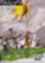 1998-estivales-itinerances-couverture.jp