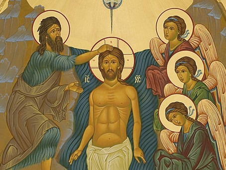 The First Sunday after the Epiphany: the Baptism of Our Lord