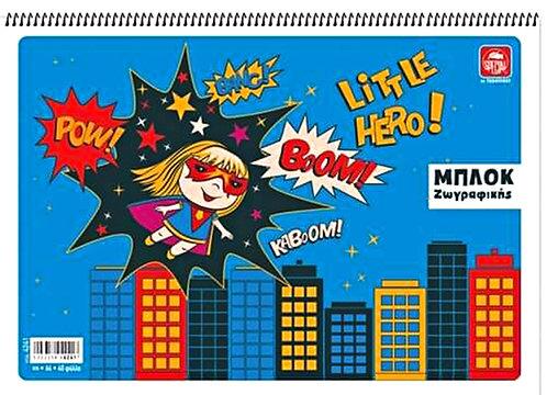 Μπλόκ ζωγραφικής Α4 40 φύλλα little hero!