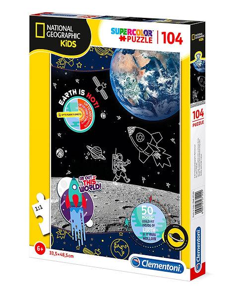 Παζλ 104 S.C. Natgeo Kids Space Explorer (104 Κομμάτια)